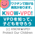 KNOW*VPD!